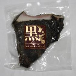 画像2: 黒トントロ80g(冷蔵発送)